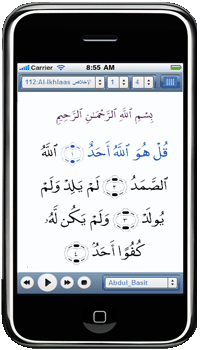 Marvelous Mobile Friendly Version Of The Quranic Tools